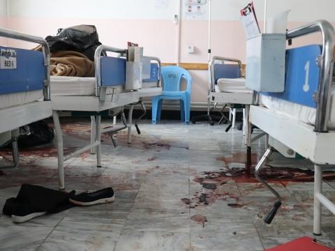 아프가니스탄: 산과 병동 공격은 산모 향한 의도적 폭력