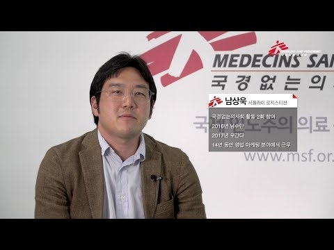 Embedded thumbnail for #4 로지스티션 Supply Log
