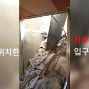 시리아: 공격으로 타격을 입은 동구타 산부인과 병원