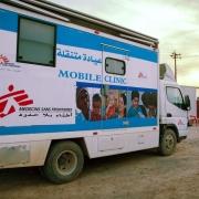 이라크: 모술 근처에서 산부인과 의료 등 생명을 살리는 의료 지원